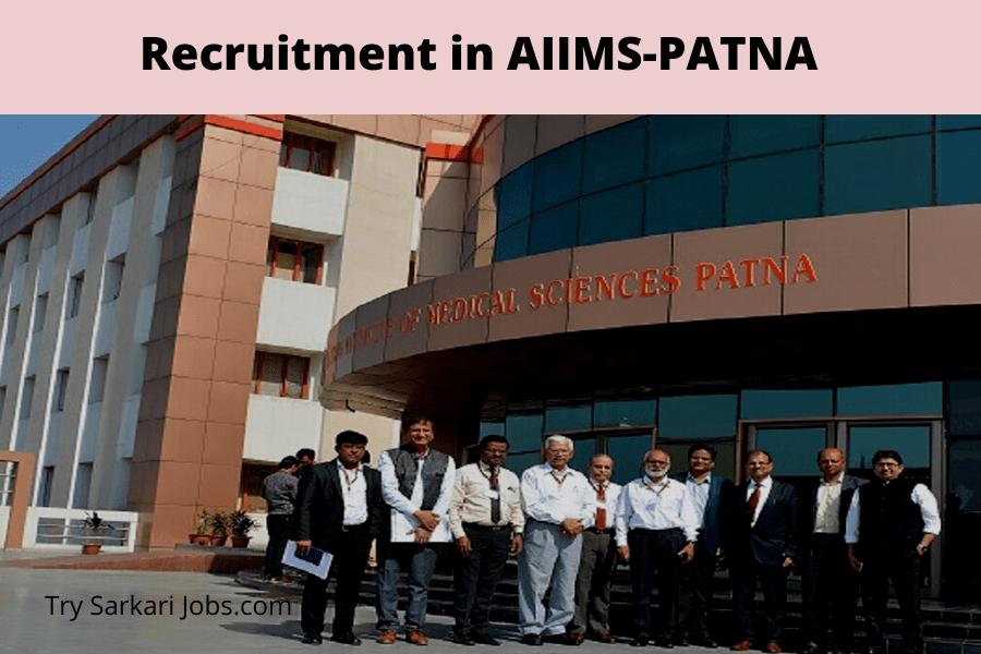 AIIMS Recruitment in Patna