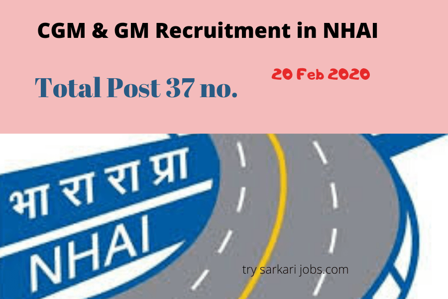 CGM & GM Recruitment in NHAI