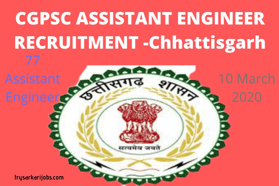 CGPSC ASSISTANT ENGINEER RECRUITMENT