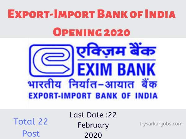 Export-Import Bank Recruitment