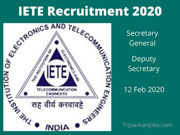 IETE Recruitment 2020 आईईटीई