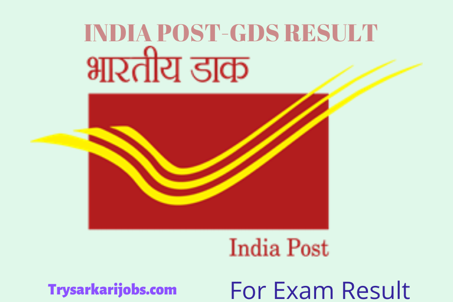 India Post GDS Vacancy