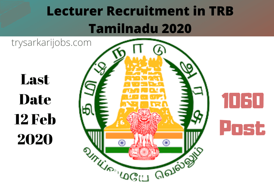 Lecturer Recruitment TRB Tamilnadu