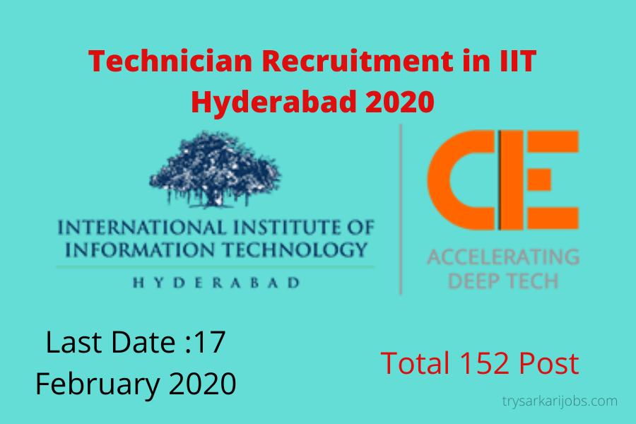 Technician Recruitment in IIT Hyderabad