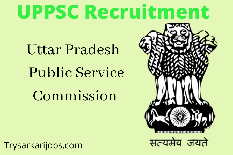 UPPSC Veterinary Medical Officer