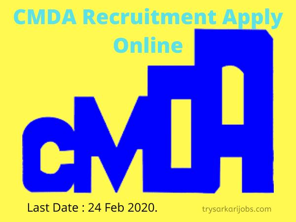 CMDA Recruitment Apply Online