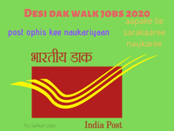 Desi dak walk jobs