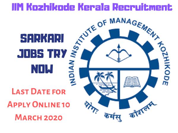 IIM Kozhikode Kerala Recruitment