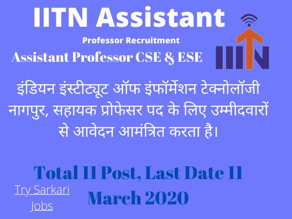 IITN Assistant Professor Recruitment