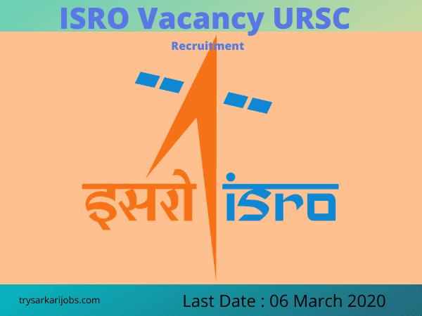 ISRO Vacancy URSC Recruitment