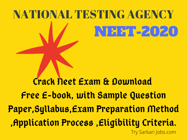 stay up-to-date NEET-2020 Entrance
