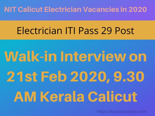 NIT Calicut Electrician Vacancies