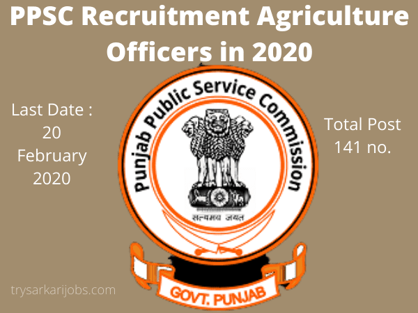 PPSC Recruitment Agriculture Officers