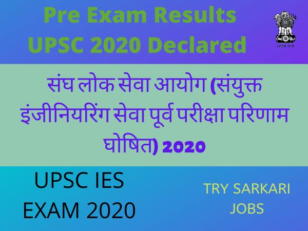 Pre Exam Results UPSC