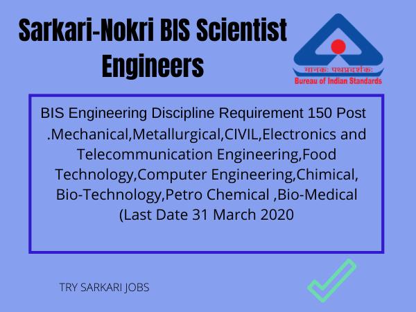 Sarkari-Nokri BIS Scientist Engineers