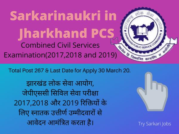 Sarkarinaukri in Jharkhand PCS