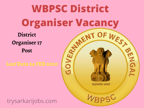 WBPSC District Organiser Vacancy