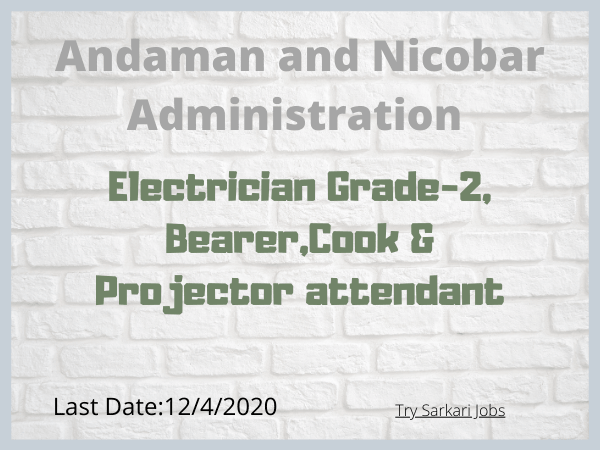 Portblair Administration Jobs 2020
