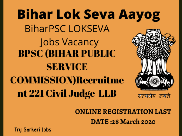 BiharPSC LOKSEVA Jobs Vacancy