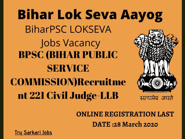 BiharPSC LOKSEVA Jobs Vacancy