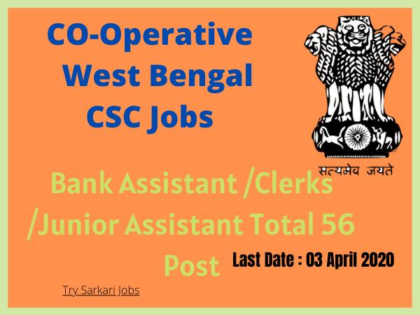 Cooperative West Bengal CSC