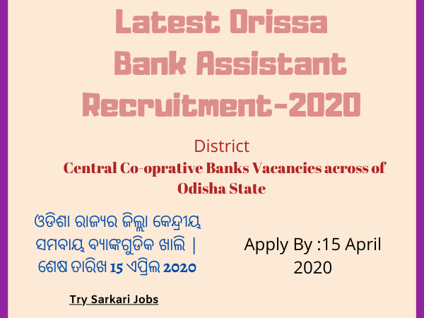 Latest Orissa Bank Assistant