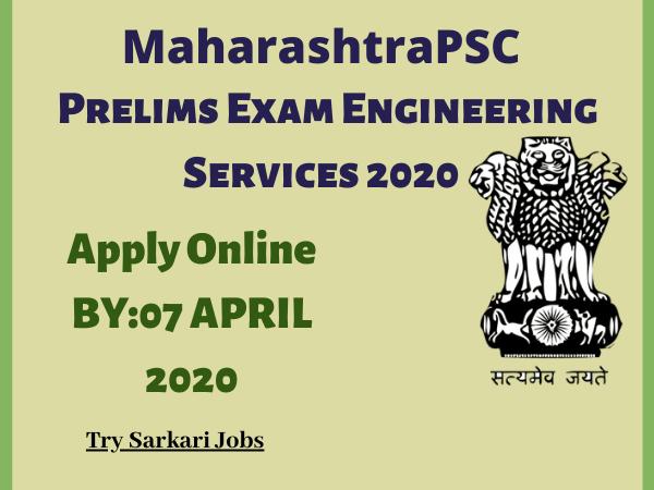 MaharashtraPSC Prelims Exam Engineering