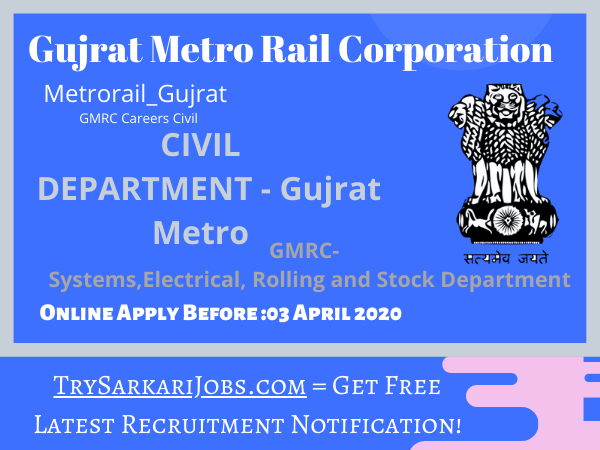 Metrorail_Gujrat GMRC Careers Civil