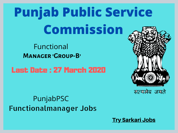 Punjab PSC Jobs Try