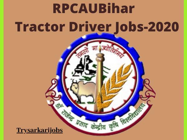 RPCAUBihar Various Jobs KVK