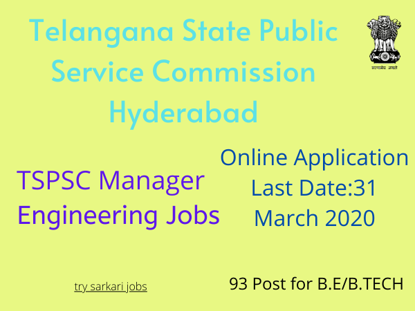 TSPSC Manager Engineering Jobs
