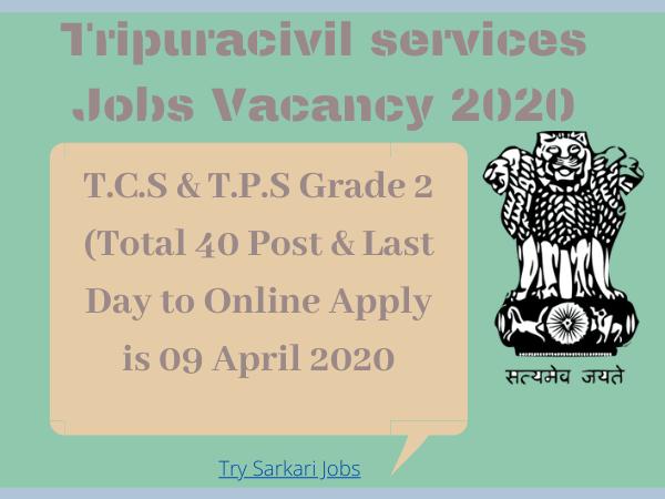 Tripuracivil services Jobs Vacancy