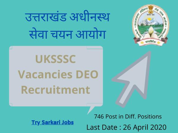 UKSSSC Vacancies Adhinastha Seva Chayan