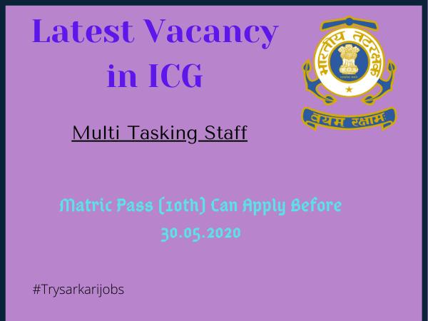 Latest Vacancy in ICG