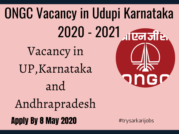 ONGC Vacancy in Udupi