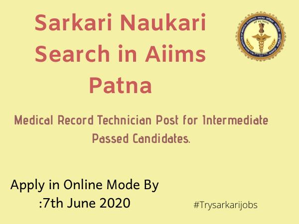 Sarkari Naukari Search