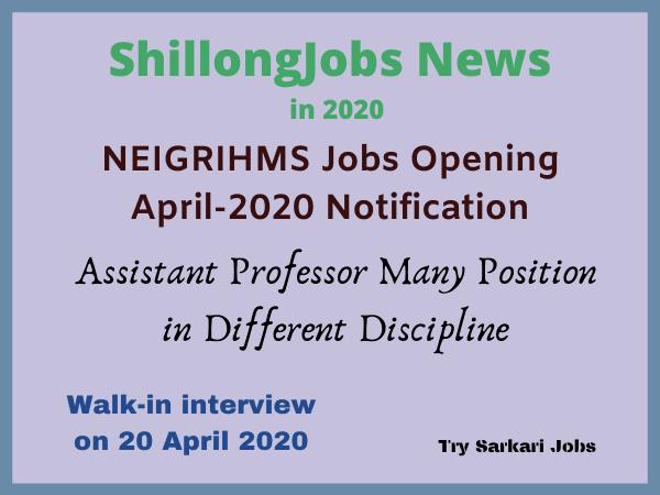 ShillongJobs News in 2020