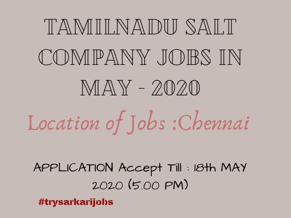 Tamilnadu Salt Company Jobs