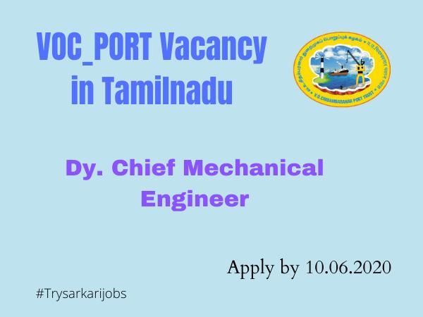 VOC_PORT Vacancy in Tamilnadu