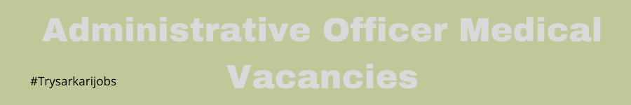 Administrative Officer Medical Vacancies