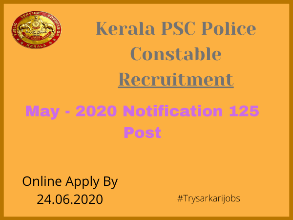 Constable Notification 2020