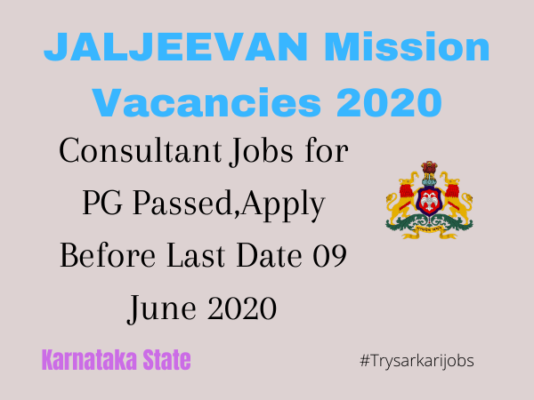JALJEEVAN Mission Vacancies 2020
