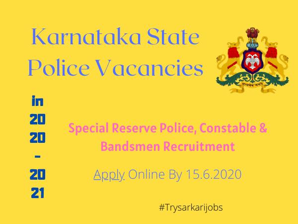 Karnataka State Police Vacancies