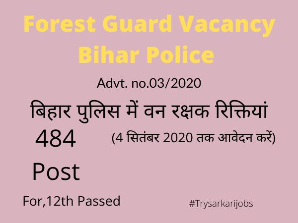 Forest Guard Vacancy Bihar Police