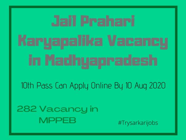 Jail Prahari Karyapalika Vacancy in Madhyapradesh