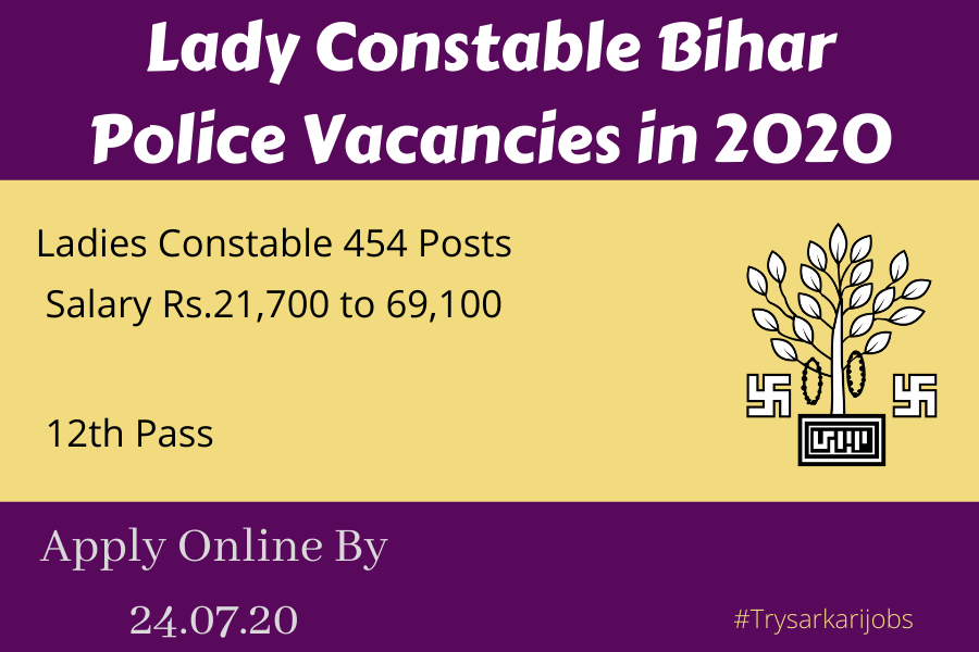 Lady Constable Bihar Police
