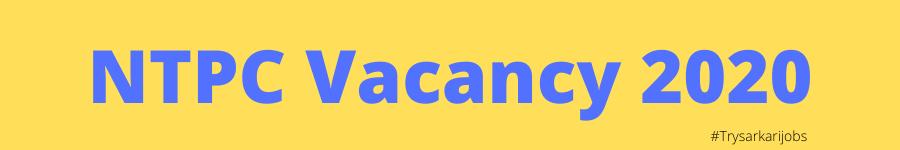 NTPC Vacancy 2020