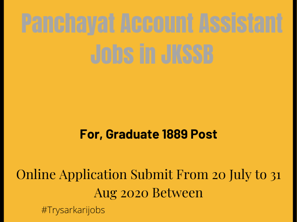 Panchayat Account Assistant Jobs