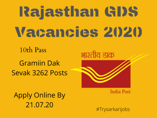 Rajasthan GDS Vacancies 2020