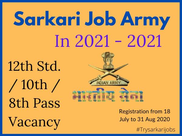 Sarkari Job Army